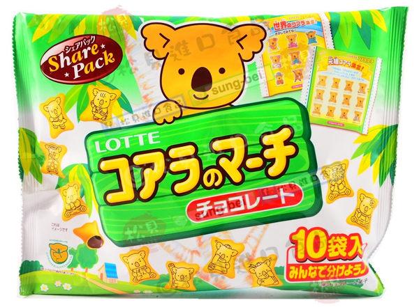 《松貝》樂天小熊餅家庭號10袋入120g【4903333199655】bc39