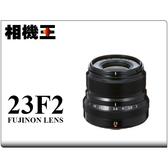 Fujifilm XF 23mm F2 R WR 黑色〔拆鏡版〕平行輸入