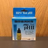 HIPO 海寶【海水PH2測試劑】(PH7.5-9) 海水用 酸鹼值測試劑 價格實惠 好用 魚事職人