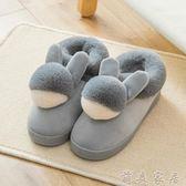 交換禮物 保暖棉拖鞋女冬季全包跟家居家新品新款可愛毛毛室內加絨厚底月子