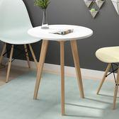 北歐小圓桌簡約迷你臥室現代家用小茶幾實木創意洽談小桌子YYP     琉璃美衣