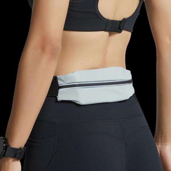 反光夜跑超薄防水隱形腰包運動跑步手機腰帶男女馬拉松健身裝備包 coco