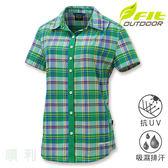 維特FIT 女款手插袋舒適版格紋襯衫 IS2203 森林綠 排汗襯衫 格紋襯衫 防曬襯衫 OUTDOOR NICE