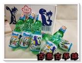 古意古早味 南風彈珠汽水 (30罐整/箱/塑膠瓶) 懷舊零食 內含彈珠 童年回憶 台灣零食 飲料