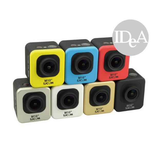 戶外運動型 防水相機 攝影機 防水行車記錄器機車 1080P DV 空拍 超廣角 魚眼 wifi