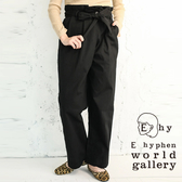 「Hot item」荷葉摺邊綁帶設計高腰寬褲 - E hyphen world gallery