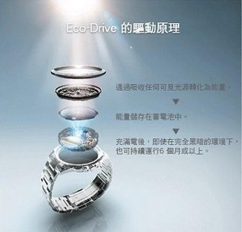 CITIZEN 星辰2017情人節推薦款 CA4335-11E卓越不凡光動能計時腕男錶43mm