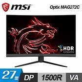 【MSI 微星】Optix MAG272C 27型電競曲面螢幕 【贈收納包】