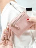 米印小錢包女短款學生韓版可愛2020新款ins簡約多功能折疊零錢包 依凡卡時尚