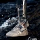 高筒雨鞋套防水雨天加厚防滑耐磨成人下雨天男女兒童硅膠防雨腳套 好樂匯