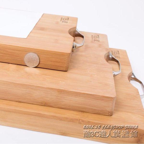 廚房實木刀板菜板竹砧板長方形案板家用   IGO