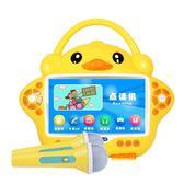 藍寶貝大黃鴨兒童早教機wifi觸屏寶寶視頻故事機學習機0-3歲6周歲 igo