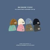 針織帽BACKNOW針織瓜皮帽短款套頭帽冷帽秋冬百搭貼布情侶保暖毛線男女 JUST M