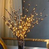 仿真樹枝LED彩燈ins北歐房間臥室佈置創意小夜燈清吧民宿裝飾燈串 英雄聯盟