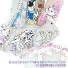 【Disney 】iPhone 6/6s 少女手繪玻璃保護貼+彩繪雙料保護殼