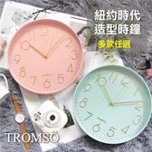 TROMSO紐約時代簡約靜音時鐘寫意紐約白