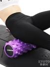 狼牙棒實心健身器材泡沫軸肌肉放鬆按摩滾軸輪瘦腿神器瑯琊瑜YJT 【快速出貨】