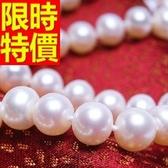 珍珠項鍊 單顆8-9mm-生日聖誕節交換禮物非凡復古女性飾品53pe26[巴黎精品]