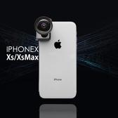 iphoneXS廣角微距魚眼偏光專用鏡頭連接器蘋果x金屬夾子攝影裝備 教主雜物間