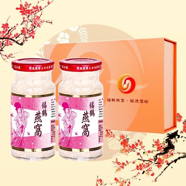 福鶴燕窩-濃縮(150gx2瓶)x1