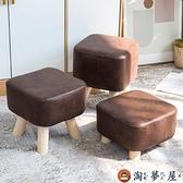 小凳子家用懶人小板凳椅沙發凳矮凳圓凳腳凳學生家用【淘夢屋】