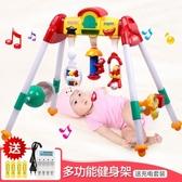 玩具3-6-12個月健身架器0-1歲兒童帶音樂女孩益智男孩【快速出貨】