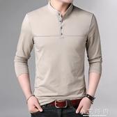 男上衣韓版修身長袖T恤潮流立領簡約百搭打底衫青年polo衫潮 小艾時尚