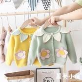 超洋氣女童開衫毛衣兒童秋裝超仙森系潮流公主針織寶寶水貂絨外套