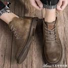 春秋季新款2021馬丁靴英倫風男士休閒皮鞋百搭工裝靴男 快速出貨