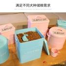 狗糧桶收納存儲罐密封儲糧桶貓糧防潮寵物貓咪【小獅子】