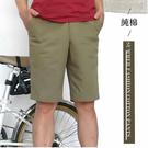 【大盤大】(A039) 男 夏 100%純棉 五分褲 薄款休閒褲 口袋工作褲 拉鍊短褲 單色素面【XL號斷貨】