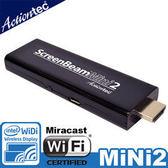 Actiontec ScreenBeam Mini 2 WiDi/Mircast無線顯示接收器 手機畫面可投影至HDMI電視/投影機