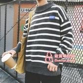 毛衣 半高領條紋毛衣男寬鬆韓版潮流個性針織衫冬季厚款學生青少年外套 M-2XL碼 2色