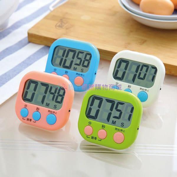 【我們網路購物商城】XL103計時器 電子計時器 計時 秒數 烘培 液晶