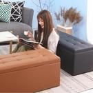 儲物凳 換鞋凳家用門口鞋柜服裝店儲物沙發凳子可坐長方形床尾收納箱TW【快速出貨八折搶購】