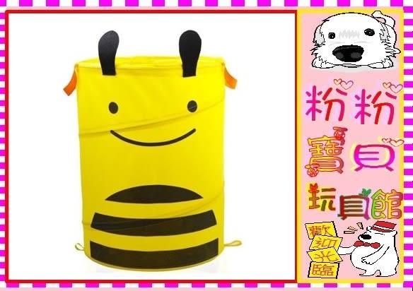 *粉粉寶貝玩具* 可愛動物系列可摺疊玩具收納桶~雜物桶/髒衣籃~ 整理收納好幫手~黃色蜜蜂