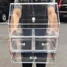 化妝品收納盒 透明防塵護膚品收納盒帶蓋桌...