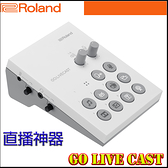 【非凡樂器】Roland GO LIVE CAST / GO:LIVECAST / 直播神器、錄音 / 公司貨保固