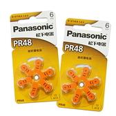 【GN232】Panasonic 助聽器電池 PR48 (13)『6入』國際牌電池 EZGO商城