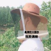 養蜂工具透氣牛仔防蜂帽蜂衣蜂帽面網加厚馬蜂服蜜蜂帽防護服YYJ  夢想生活家