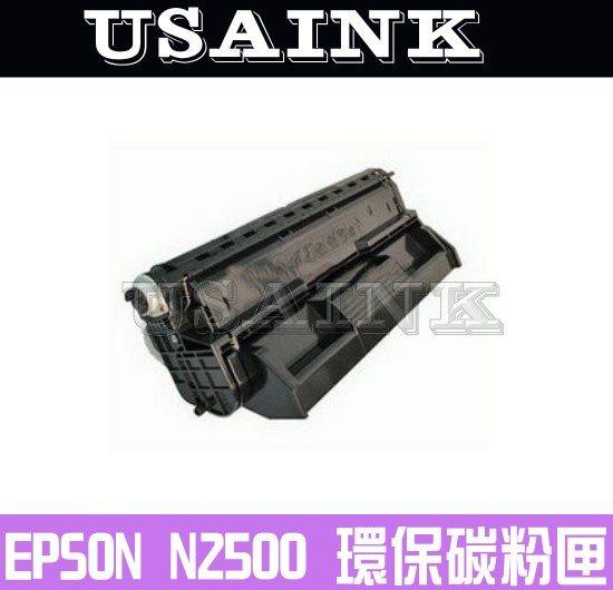 USAINK ~EPSON S051091 環保相容黑色碳粉匣 EPL-N2500/N2500