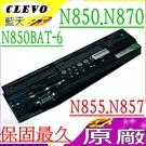 Gigabyte電池(原廠)-技嘉 N8...