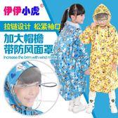萬聖節快速出貨-兒童雙帽檐帶防雨面罩