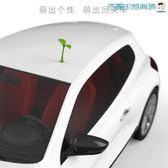 3D立體車貼小樹苗豆芽惡魔角車外裝飾洛麗的雜貨鋪