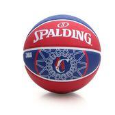 SPALDING 快艇 Clippers 斯伯丁籃球(戶外 運動≡體院≡