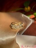 戒指銀河絕戀 滿天星高級感戒指女輕奢滿鉆微鑲鋯石食指戒 芊墨