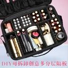 化妝包手提大容量便攜專業化妝師跟妝包紋繡美甲多功能收納箱包 全館免運