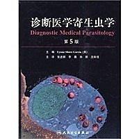 簡體書-十日到貨 R3YY【診斷醫學寄生蟲學(翻譯版)】 9787117123686 人民衛生 作者:作者:張
