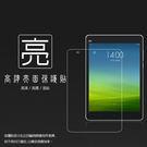 ◇亮面螢幕保護貼 MIUI Xiaomi...