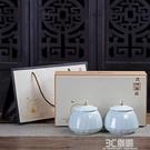 儲茶罐 茶葉包裝盒禮盒裝空盒中號西湖龍井綠茶通用陶瓷密封罐茶葉罐 3C優購HM